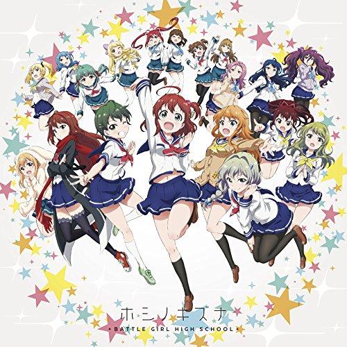 Download Lagu Soundtrack Battle Girl High School Terbaru