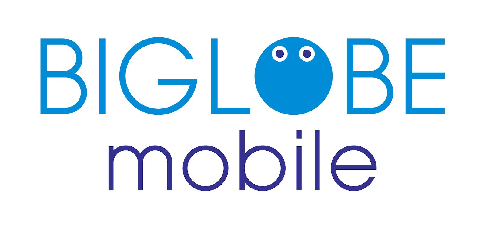 BIGLOBEモバイルのロゴマーク