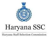 HSSC Recruitment 2017 968 Agriculture Inspector Posts