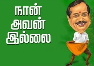 H. Raja gets his foot in mouth, yet again | The Imperfect Show 17/09/2018