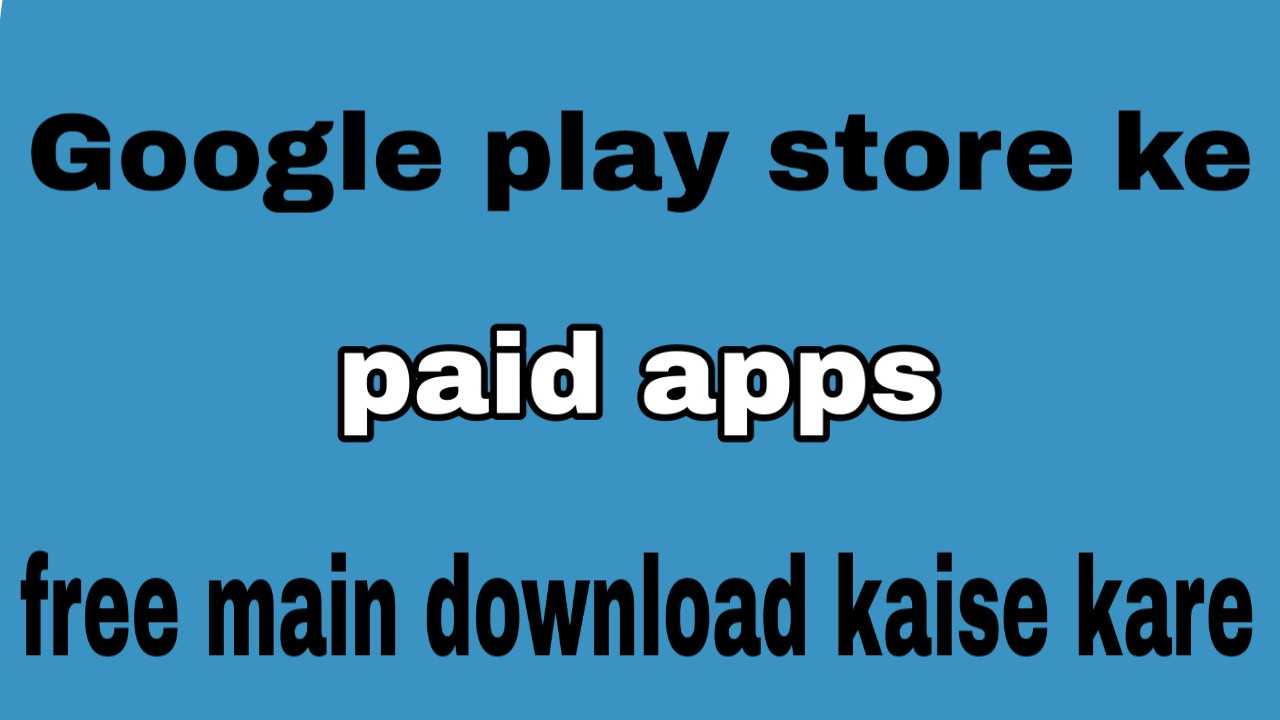 download paid apps free,paid apps for free,paid apps free,install paid apps free,how to get paid apps for free,get paid apps free,free,free paid apps,paid apps,download paid apps for free,apps,download paid apps for free from google play,free apps,get hacked apps free,paid,install paid apps for free,install paid apps for free 2017,download paid android apps for free