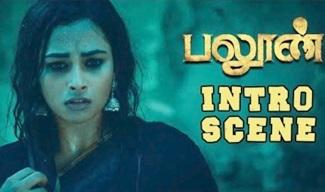 Balloon – Intro Scene   Jai Anjali Janani Iyer   Yuvan Shankar Raja