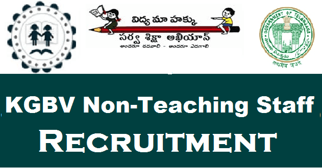 How to apply, KGBV, Non-Teaching Staff, Selections, TS Guidelines, TS Gurukulam, TS Jobs, TS Recruitment, TS Residentials, TS State, TSSA