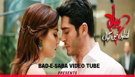 BAD-E-SABA Presents - Pyaar Lafzon Mein Kahan Episode 5
