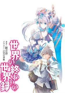 อ่านการ์ตูน sekai-no-owari-no-sekairoku