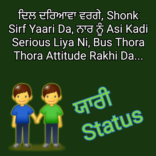 Yaariyan Status