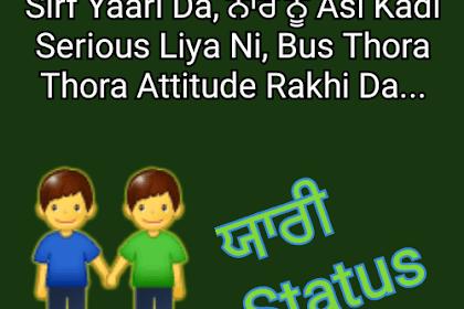 Yaariyan Status in Punjabi Language- Top 107 Status