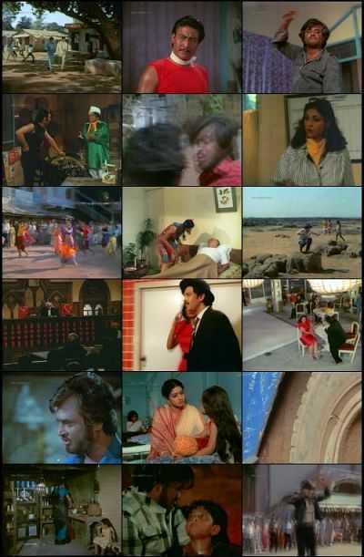 Bhagwaan Dada Movie Download