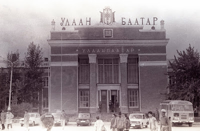 Mongolie, Oulan-Bator, © L. Gigout, 1990