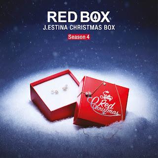 朴寶劍 X J.ESTINA 2016 聖誕節限量飾品
