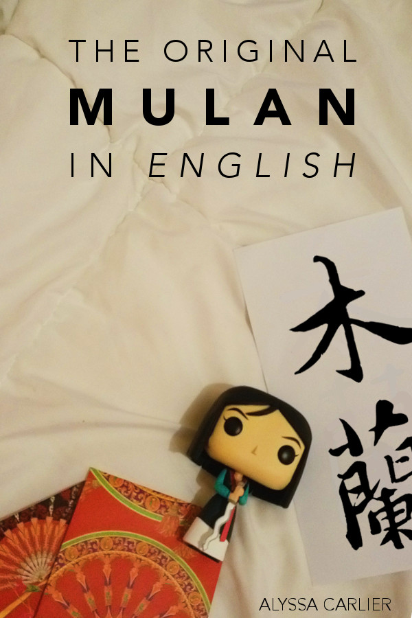 Mulan translation: Chinese-to-English in iambic tetrameter