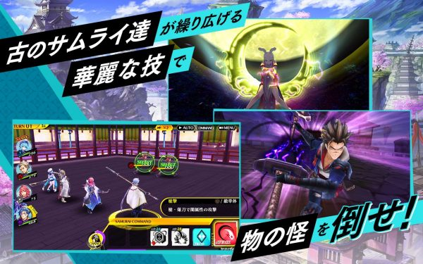 Shinobi Nightmare MOD v1.9.1 Apk Android Terbaru