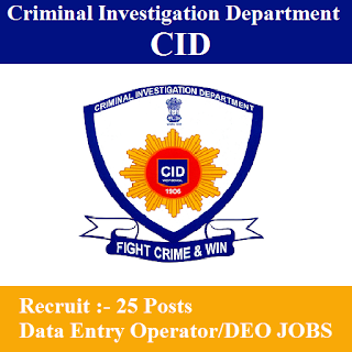 Criminal Investigation Department, CID, West Bengal, CID WB, WB, Graduation, Data Entry Operator, DEO, freejobalert, Sarkari Naukri, Latest Jobs, cid wb logo