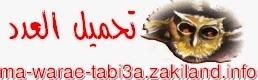 http://adf.ly/6874002/mawarae77