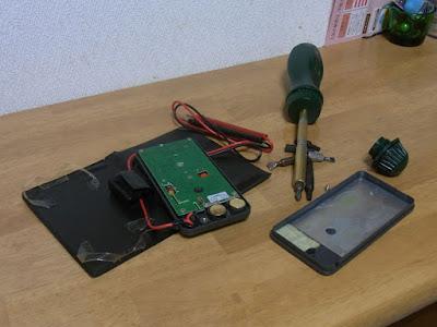 kaise KW-1166 デジタルマルチメーター 3400カウントバーグラフ付き!