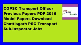 CGPSC Transport Officer Previous Papers PDF 2016 Model Papers Download Chattisgarh PSC Transport Sub-Inspector Jobs