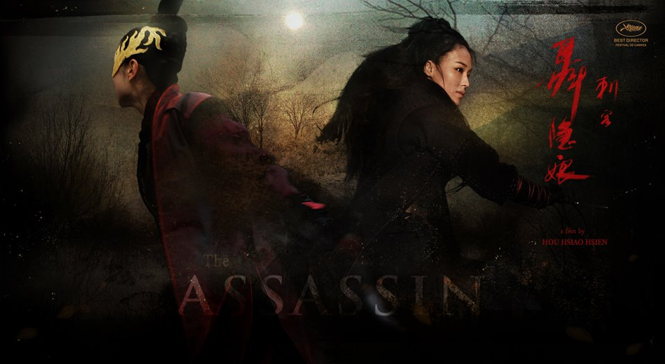 the assassin essay