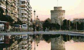 mateonete-i-pezodromisi-sti-thessaloniki