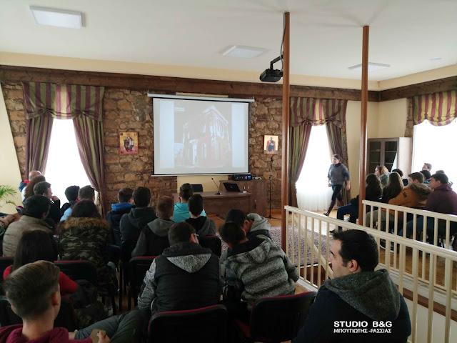 Μαθητές από το ΕΠΑΛ Άργους στο κέντρο Νεότητας της Μητροπόλεως Αργολίδος