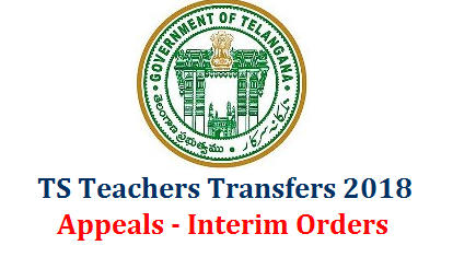 Telangana Teacher Transfers 2018 held June - July of 2018. For the first time in Telangana Web based Counselling adopted for Telangana teachers Transfers. Online Applications recieved fom the Eligible Teachers of SGT LPs SAs and GHMs from Govt and Local Body teachers. After recieving Online Applications, Entitlement Points had been awarded to teachers as per the School Education Department of Telangana orders. School Education Department of Telangana invited teachers to give Web Options Online at www.cdse.telangana.gov.in website. After recieving web options Schools have been allotted as per the web options. Here Some teachers raised objections saying that schools have been allotted with irrelated web options. Objections had been recieved at DSE Telangana. Here are the Clarifications and Interim orders ts-teachers-transfers-2018-appeals-interim-orders-download