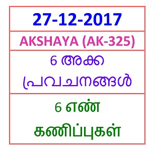 27-12-2017 6 nos Predictions  AKSHAYA (AK-325)