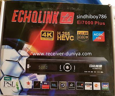 Dump File for Echqlink Ei7000 Plus | Latest Software for 1507G