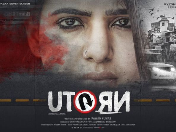 U Turn next upcoming movie first look, Poster of Samantha Akkinein download first look Poster, release date