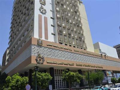 القاهرة, أكاديمية البحث العلمي والتكنولوجيا, المرصد المصري للعلوم, عاصمة الابتكار, معرض القاهرة الدولي للابتكار,