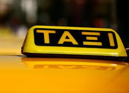 Ψάχνει με smartphone τα θύματά του ο μανιακός που επιτίθεται σε ταξιτζήδες;