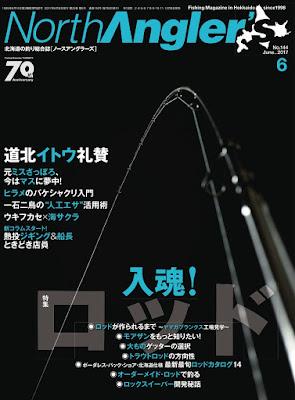 North Angler's 2017年06号 raw zip dl