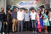 ameerpet lo press meet-thumbnail-18