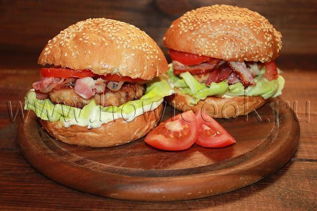 рецепт чикенбургера с беконом