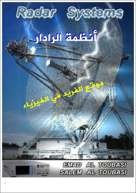 تحميل كتاب a بالعربي pdf
