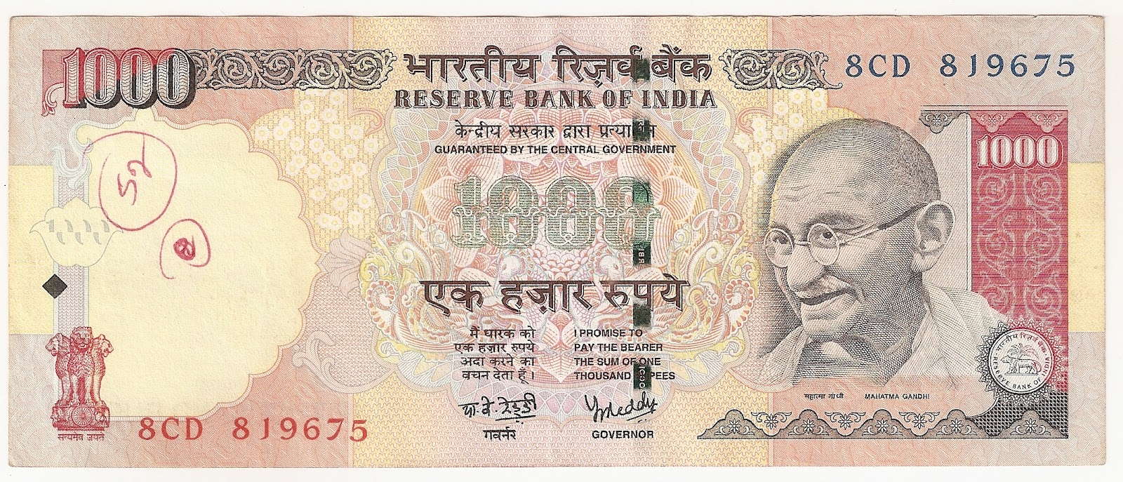 coins and more: Did you know series (5): 1000 rupee notes ...