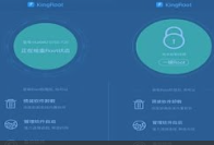 Download KingRoot V 4.9.3 (144) Apk for Android