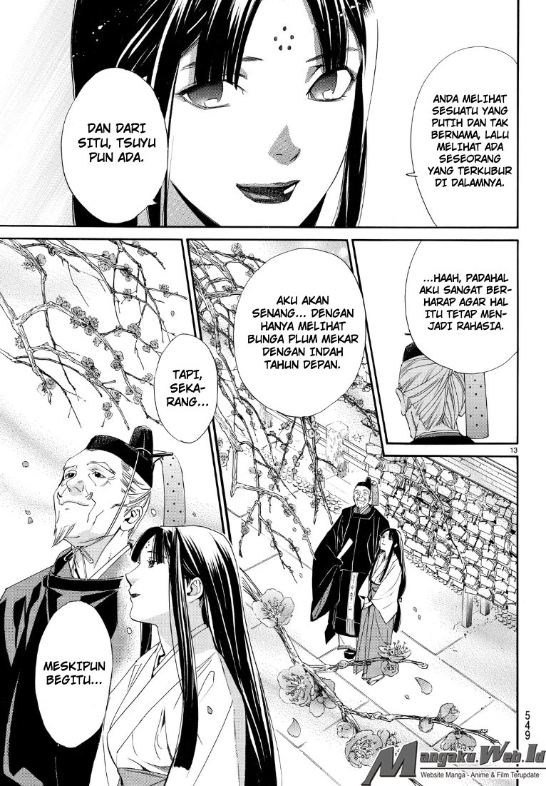 Noragami Chapter 71-14