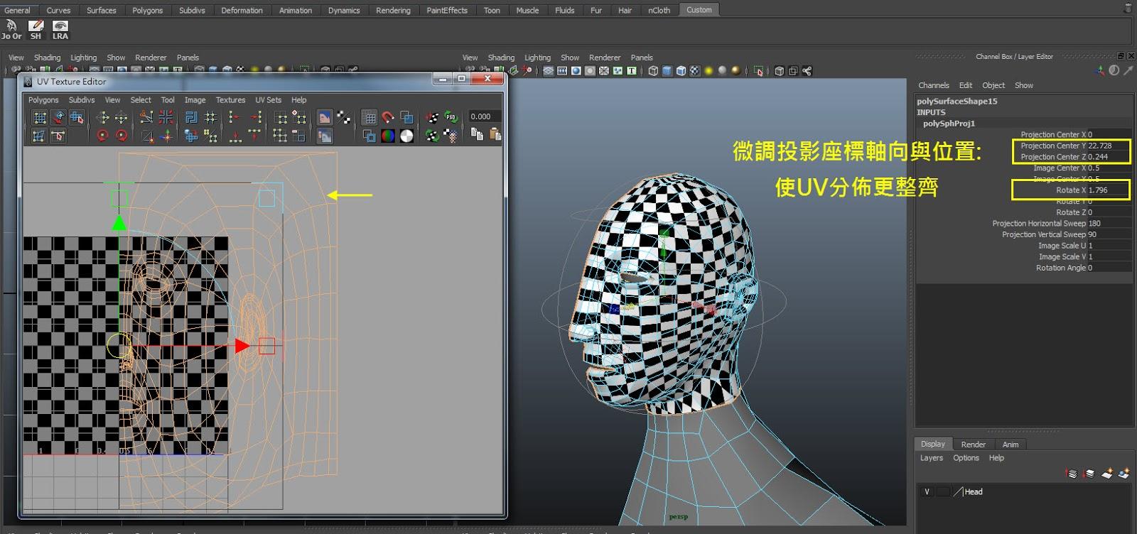 Human UV 07