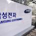 Samsung refuerza con tecnología los III Juegos Latinoamericanos de las Olimpiadas Especiales