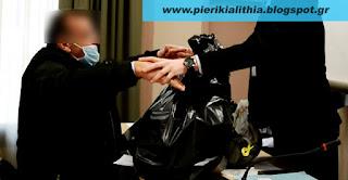 """Αγανακτισμένοι δημότες """"εισέβαλαν"""" πριν από λίγο στο Δημοτικό Συμβούλιο Κατερίνης κρατώντας σακούλες σκουπιδιών! (ΒΙΝΤΕΟ)"""