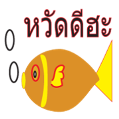 The Little cute fish