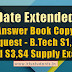 Date Extended-Answer Book Copy request - B.Tech S1,S2 and S3,S4 Supplementary Exam