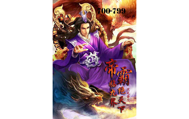 Download ePub : Emperor's Domination [Chapter 700-799]