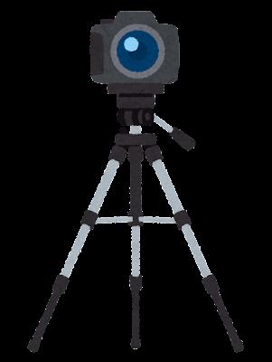 カメラを載せた三脚のイラスト