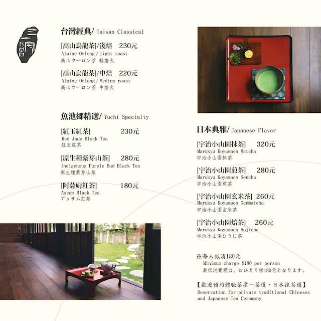 [台南][新營] 三一宅 藝空間