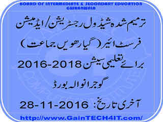 Last date schedule Registration-Admission Inter Part-I 2016-2018