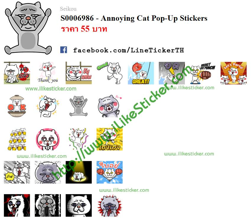 Annoying Cat Pop-Up Stickers