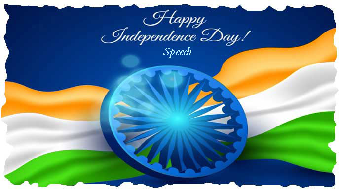 independence day speech Hindi me