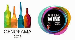 Oenorama  Athens Wine Week.