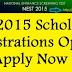 NEST Application Form 2016, Last Date, Fee,Scholarship, NISER