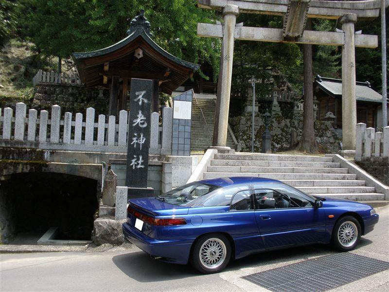 Subaru SVX Alcyone japońskie coupe grand tourer sportowe boxer tuning 日本車 スバル